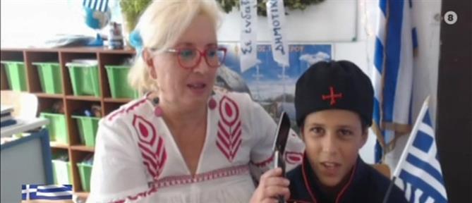 28η Οκτωβρίου: ο μοναδικός μαθητής στους Αρκιούς τιμά την Εθνική Επέτειο (βίντεο)