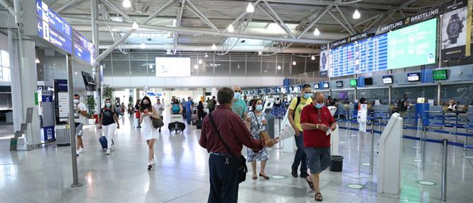 NOTAM: Παράταση για πτήσεις εσωτερικού και εξωτερικού