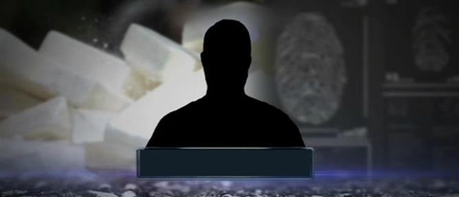 """Ο """"Doctor"""", ο υπαρχηγός και οι ρόλοι-""""κλειδιά"""" για το κύκλωμα με τους 1,2 τόνους κοκαΐνης (βίντεο)"""