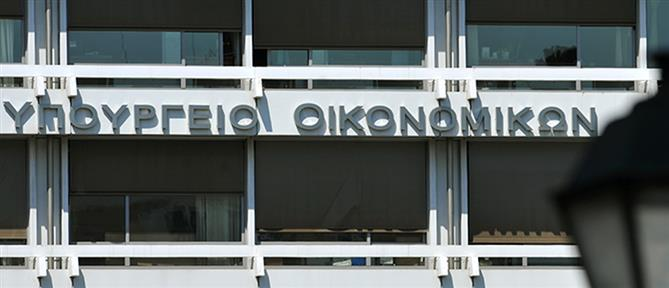 """ΥΠΟΙΚ: """"παράθυρο"""" για νέα μέτρα στήριξης σε εργαζόμενους κι επιχειρήσεις"""
