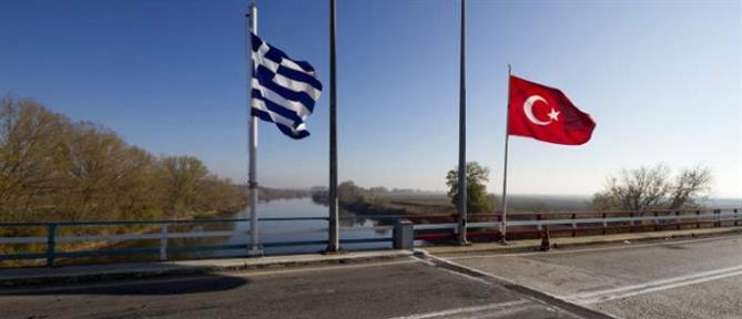 """Τουρκικό ΥΠΕΣ: απελάθηκε Ελληνίδα """"τζιχαντίστρια"""""""
