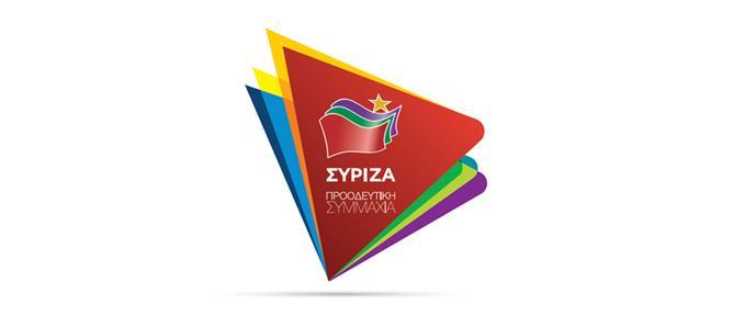 Ψηφοδέλτιο Επικρατείας ΣΥΡΙΖΑ: όλα τα ονόματα