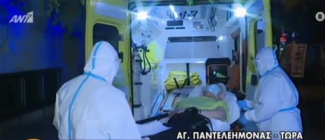 Κορονοϊός - Άγιος Παντελεήμονας: σε νοσοκομεία covid-19 οι ηλικιωμένοι από το γηροκομείο (βίντεο)