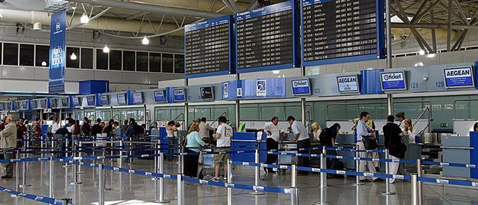 ΥΠΑ: τι ισχύει για τις πτήσεις εξωτερικού
