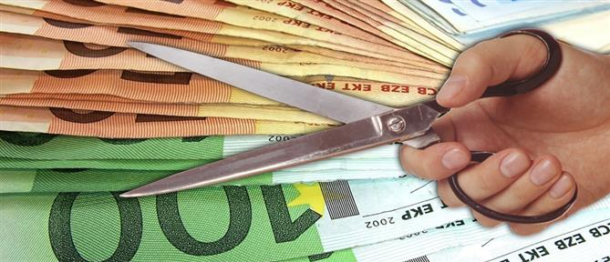 Ελλάδα 2.0: δάνεια με επιδότηση έως 50%