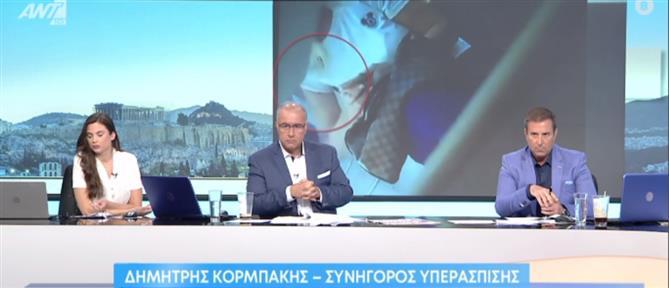 """Εικονικός εμβολιασμός - Κορμπάκης: """"Αθώες"""" δηλώνουν οι τρεις γυναίκες"""
