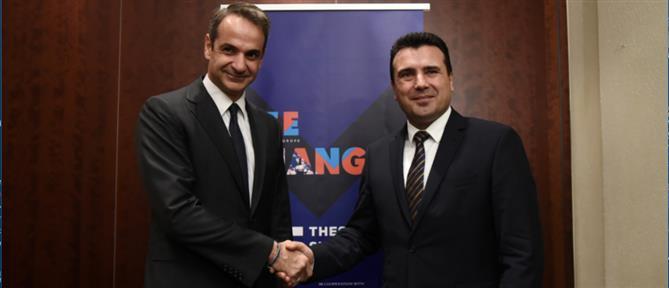 """Μητσοτάκης: """"καταλύτης"""" η Συμφωνία των Πρεσπών για το ευρωπαϊκό μέλλον της Βόρειας Μακεδονίας"""
