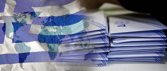 Ψήφος αποδήμων: Σημεία σύγκλισης στη Διακομματική Επιτροπή (βίντεο)