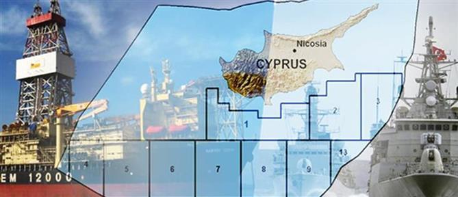 """""""Πρακτική λύση"""" για την κυπριακή ΑΟΖ προκρίνουν οι Βρυξέλλες"""
