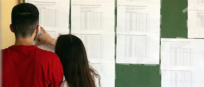 Υπουργείο Παιδείας: Ο ΣΥΡΙΖΑ εμπαίζει ευθέως νέα παιδιά