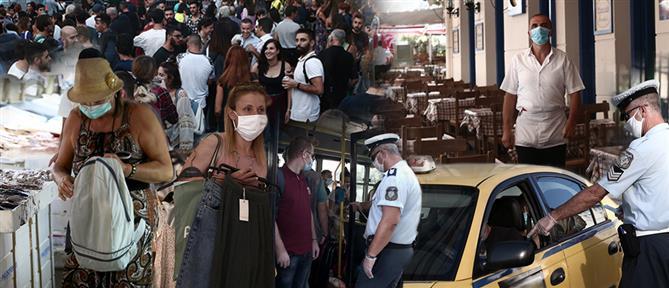 Κορονοϊός: σαρωτικοί έλεγχοι και εκατοντάδες πρόστιμα
