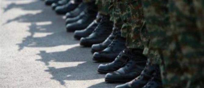 Ένοπλες Δυνάμεις: έκτακτη ενίσχυση στο προσωπικό