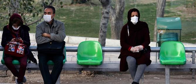 Κορονοϊός - Ιράν: Ο χειρότερος ημερήσιος απολογισμός εδώ και δύο μήνες