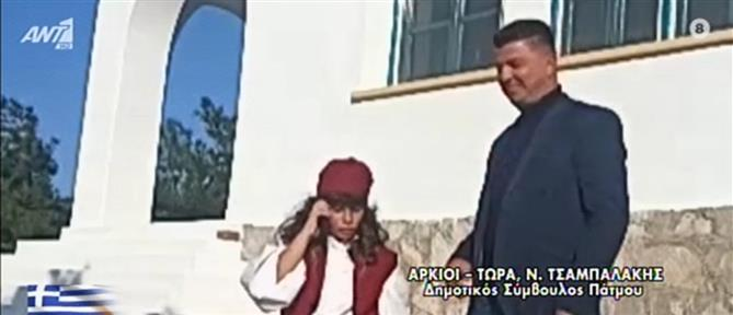 28η Οκτωβρίου - Αρκιοί: με δύο μαθητές ο φετινός εορτασμός (βίντεο)