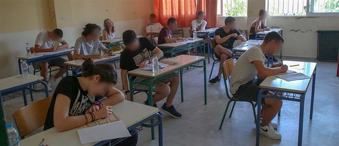 Πανελλαδικές 2020: στα Ιταλικά εξετάζονται σήμερα οι μαθητές