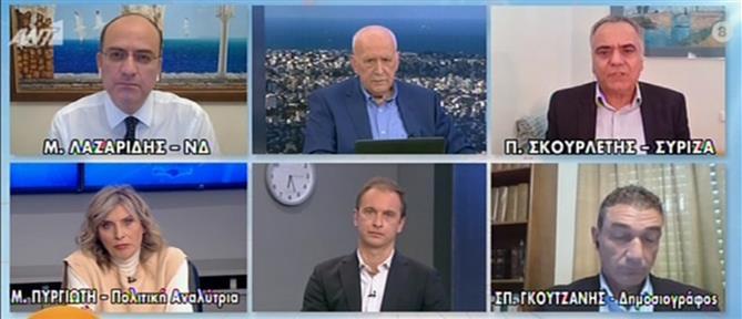 Λαζαρίδης - Σκουρλέτης: Πολυμέτωπη αντιπαράθεση στον ΑΝΤ1 (βίντεο)
