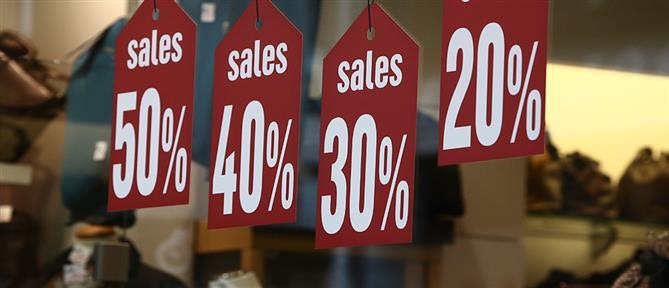 Ενδιάμεσες εκπτώσεις: Κυριακή με ανοιχτά μαγαζιά και σούπερ μάρκετ