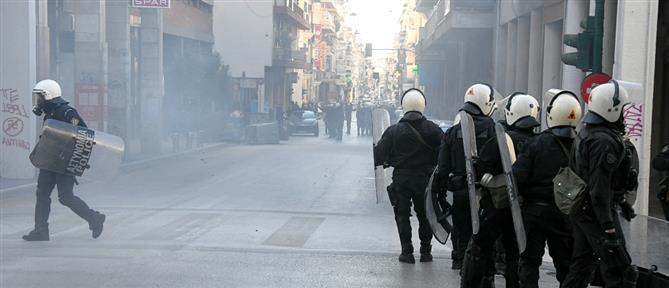 Επεισόδια με αντιεξουσιαστές σε συγκέντρωση υπέρ του Κουφοντίνα (βίντεο)