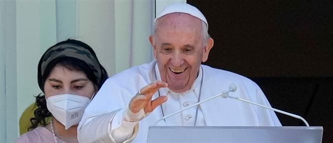 Πάπας Φραγκίσκος: πότε θα βρεθεί σε Ελλάδα και Κύπρο