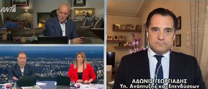 Γεωργιάδης στον ΑΝΤ1: Σκέψεις για μείωση ΕΝΦΙΑ σε ιδιοκτήτες ακινήτων που χάνουν ενοίκιο (βίντεο)