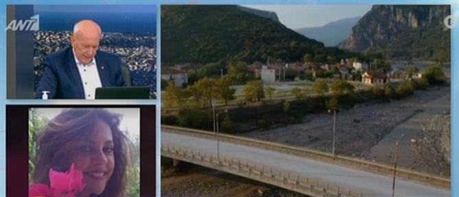 """""""Ιανός"""": μαρτυρία σοκ στον ΑΝΤ1 από εγκλωβισμένη έγκυο στην Καρδίτσα (βίντεο)"""