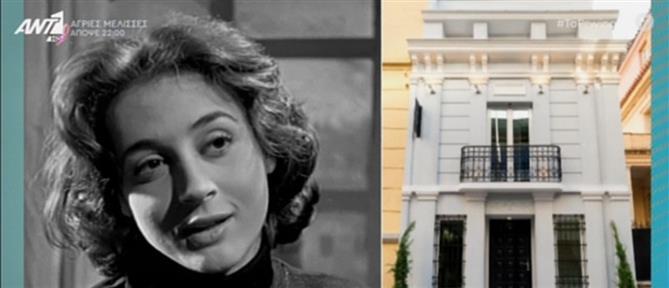 """Έλλη Λαμπέτη: Αγωγή στη μνήμη της για """"προσβολή προσωπικότητας"""""""