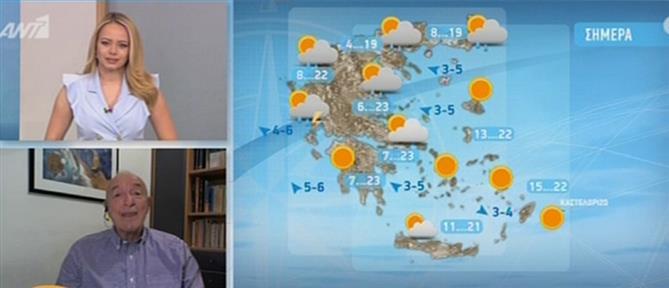 """Καιρός - Τάσος Αρνιακός: """"αναλαμπή"""" του χειμώνα πριν το Πάσχα (βίντεο)"""
