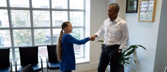 Ομπάμα στην 16χρονη Γκρέτα: Εγώ κι εσύ είμαστε ομάδα (εικόνες)