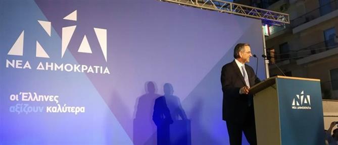 """""""Κεραυνούς"""" κατά του Τσίπρα εξαπέλυσε ο Αντώνης Σαμαράς (βίντεο)"""