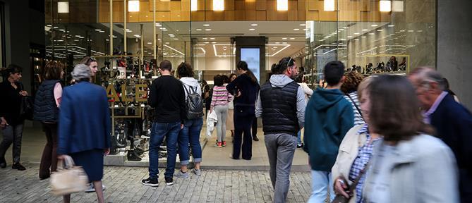 Κορονοϊός – Καταστήματα: Κλειστά την Κυριακή 1η Νοεμβρίου