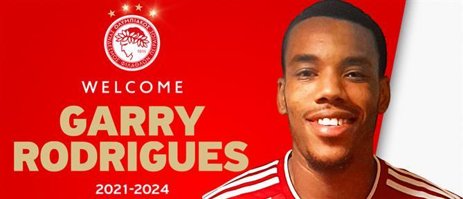 Ολυμπιακός: Ανακοίνωσε τον Γκάρι Ροντρίγκες
