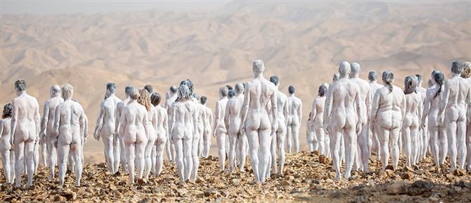 Κλιματική αλλαγή - Ισραήλ: Γυμνή φωτογράφιση για να σωθεί η Νεκρά Θάλασσα (εικόνες)