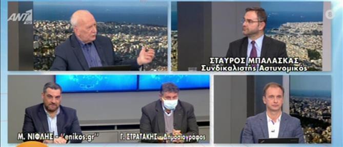 Μπαλάσκας στον ΑΝΤ1 για επιθέσεις υπέρ του Κουφοντίνα: Θέλουν νεκρό αστυνομικό (βίντεο)