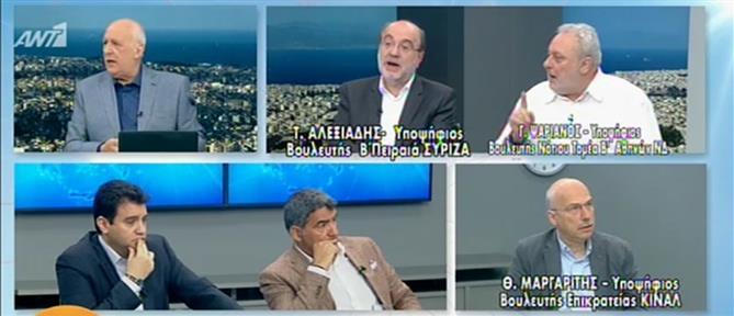 Εκλογές 2019: Τρύφωνας Αλεξιάδης, Γρηγόρης Ψαριανός, και Θόδωρος Μαργαρίτης στον ΑΝΤ1 (βίντεο)