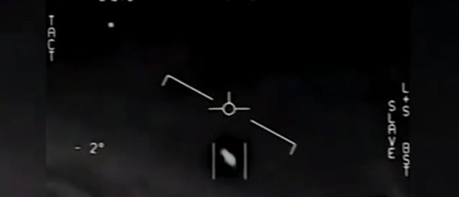 UFO - Πεντάγωνο: Αυθεντικό το βίντεο που παρενοχλούν πλοία του Ναυτικού