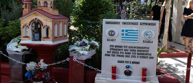 Νεκτάριος Σάββας: Βανδάλισαν το μνημείο του αστυνομικού