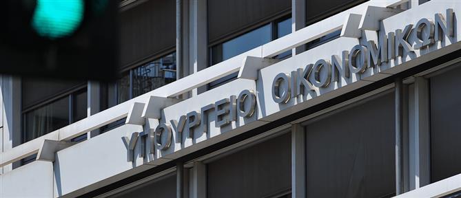 Ελληνικό αίτημα για απαλλαγή από δασμούς και ΦΠΑ στα είδη αντιμετώπισης του κορονοϊού
