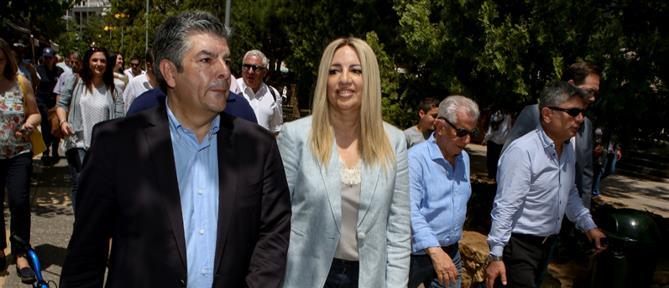 Γεννηματά: ο ελληνικός λαός δεν έχει πει την τελευταία του λέξη