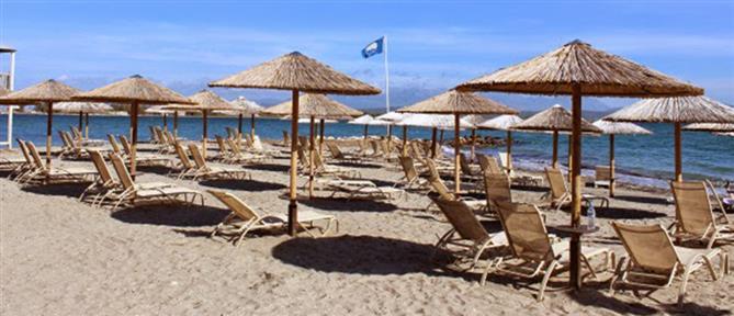 """""""Γαλάζια Σημαία"""": 2η στον κόσμο η Ελλάδα"""