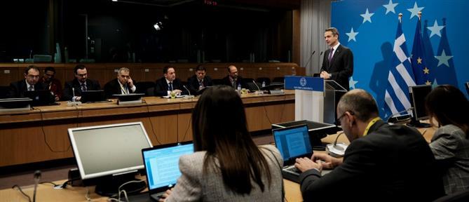 Μητσοτάκης: οι πλούσιοι και το Brexit φταίνε για το αδιέξοδο στην Σύνοδο Κορυφής