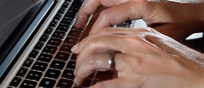 Make-A-Wish: απάτη με ηλεκτρονικά μηνύματα