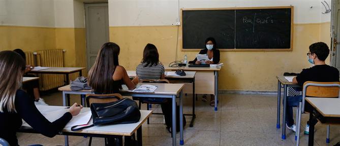Κορονoϊός: Κρούσματα σε εκπαιδευτικούς