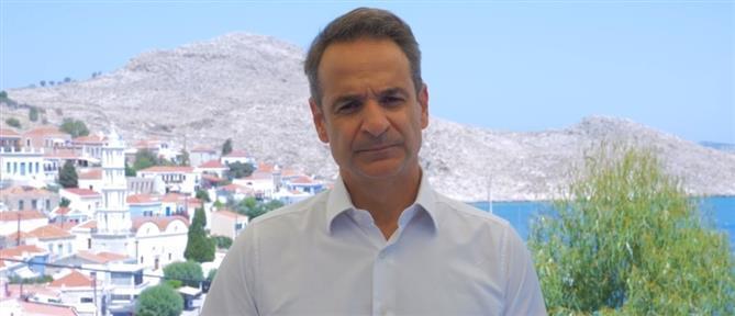 Μητσοτάκης: Η συμφωνία με την Αίγυπτο επαναφέρει τη νομιμότητα στην περιοχή (βίντεο)