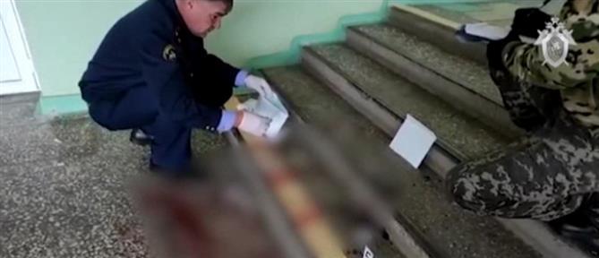 Ρωσία: μακελειό σε Πανεπιστήμιο - Η ανάρτηση του δράστη (βίντεο)