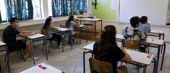 Πανελλήνιες 2021 - ΑΔΕΔΥ: Εξαιρούνται από την απεργία οι εκπαιδευτικοί