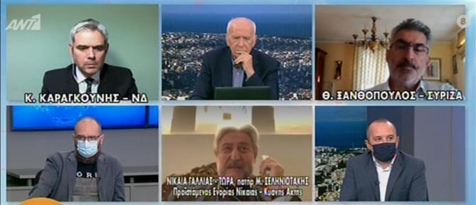 Έλληνας ιερέας που έζησε την τρομοκρατική επίθεση στη Γαλλία μιλά στον ΑΝΤ1 (βίντεο)