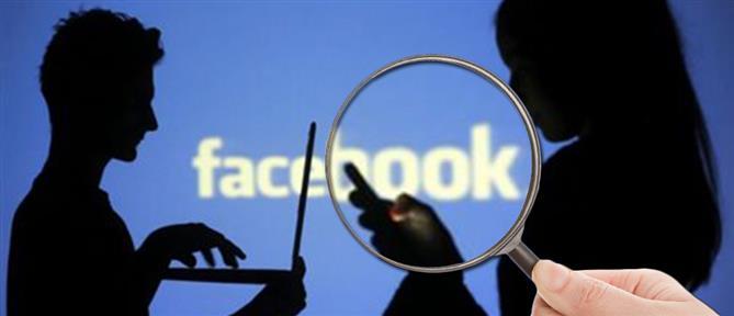 Η Ιταλία απειλεί με πρόστιμο το Facebook