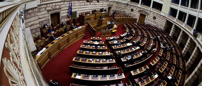Πρεμιέρα για την νέα Βουλή με την ορκωμοσία