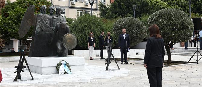 Η Σακελλαροπούλου στο Αγρίνιο: Της επιδόθηκε το χρυσό κλειδί της πόλης