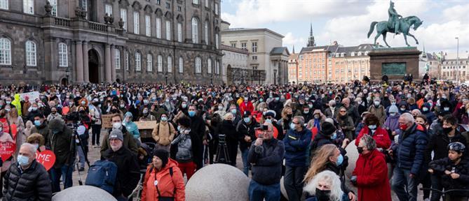 Κοπεγχάγη: Επεισόδια σε διαδήλωση υπέρ των Παλαιστινίων